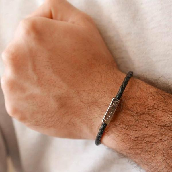 Men's Personalized Bracelet - Men's Custom Bracelet - Men's Engraved Bracelet - Personalized Leather Bracelet - Boyfriend Gift - Husband